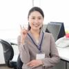 募集広告と社員の平均年齢