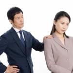 異業種交流と異業種提携