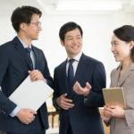 内職と下請法