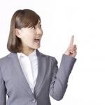 職場の雰囲気と売上と責任者の関係