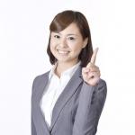 営業活動とポジティブシンキングの弊害