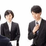 交渉力を高める方法2