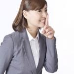 営業ツールと営業力低下の相関関係