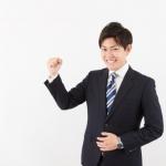 顧客満足度と売上目標の設定