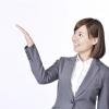 新規顧客開拓の突破口を見つける方法