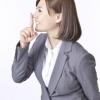 営業活動と先入観を排除する方法