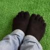 水虫と畳の関係