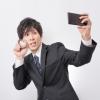 個人保証の債権買い取り「特定債権買い取り業務」に反対する理由