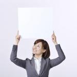 営業マンにやる気を出させる方法や仕掛け