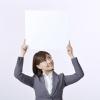 営業方針の本音と建前とブーメラン